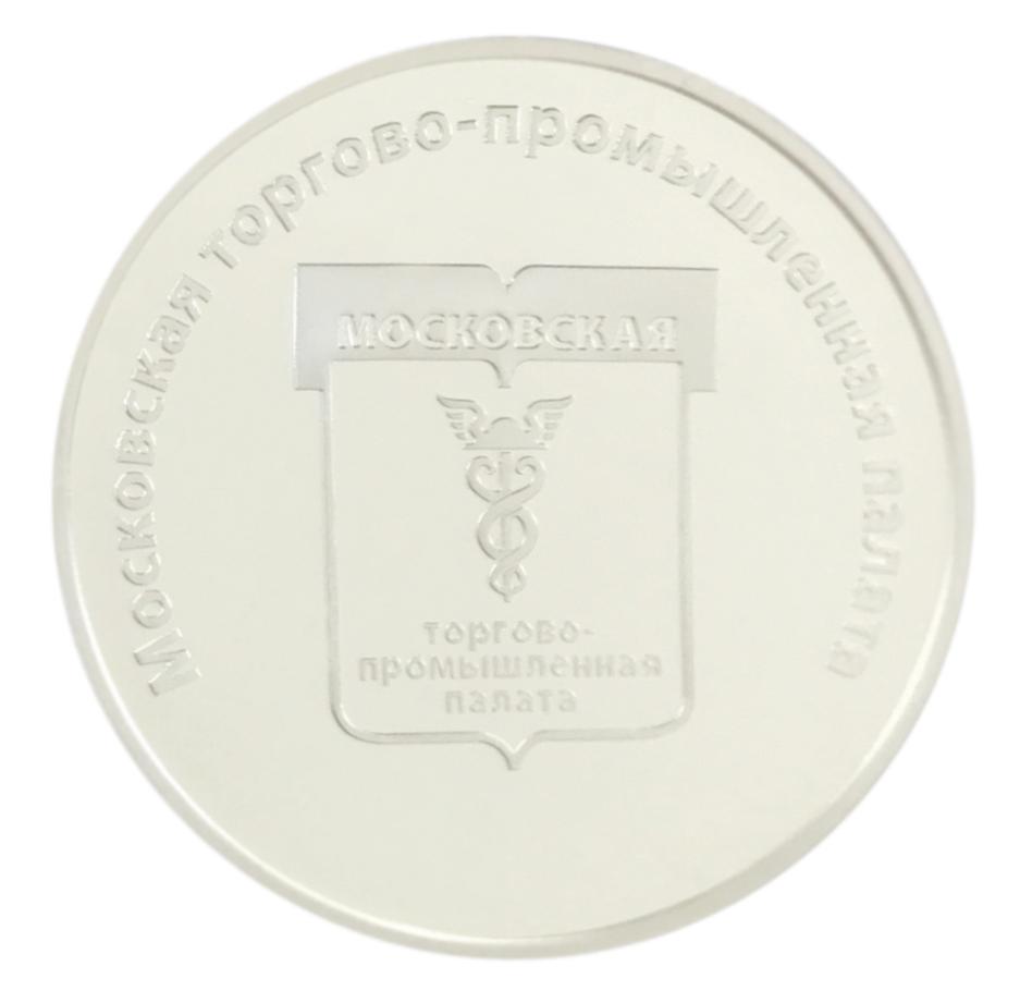 Медаль ТПП РФ