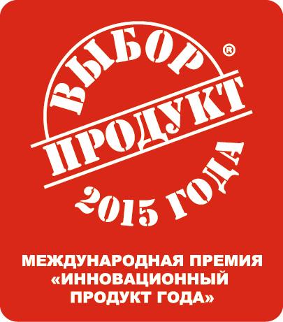 """Международная премия """"Инновационный продукт года"""""""