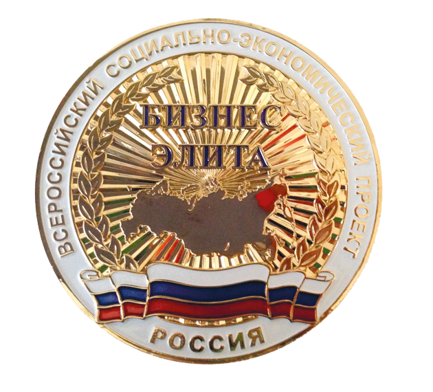 Медаль «Бизнес элита»