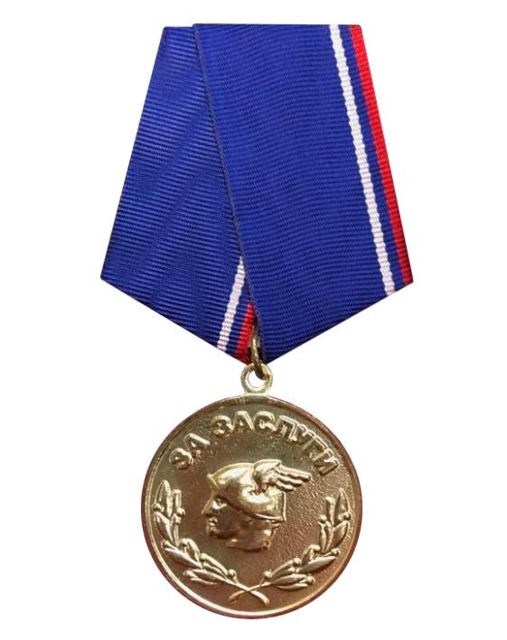 Медаль за Заслуги в предпринимательстве