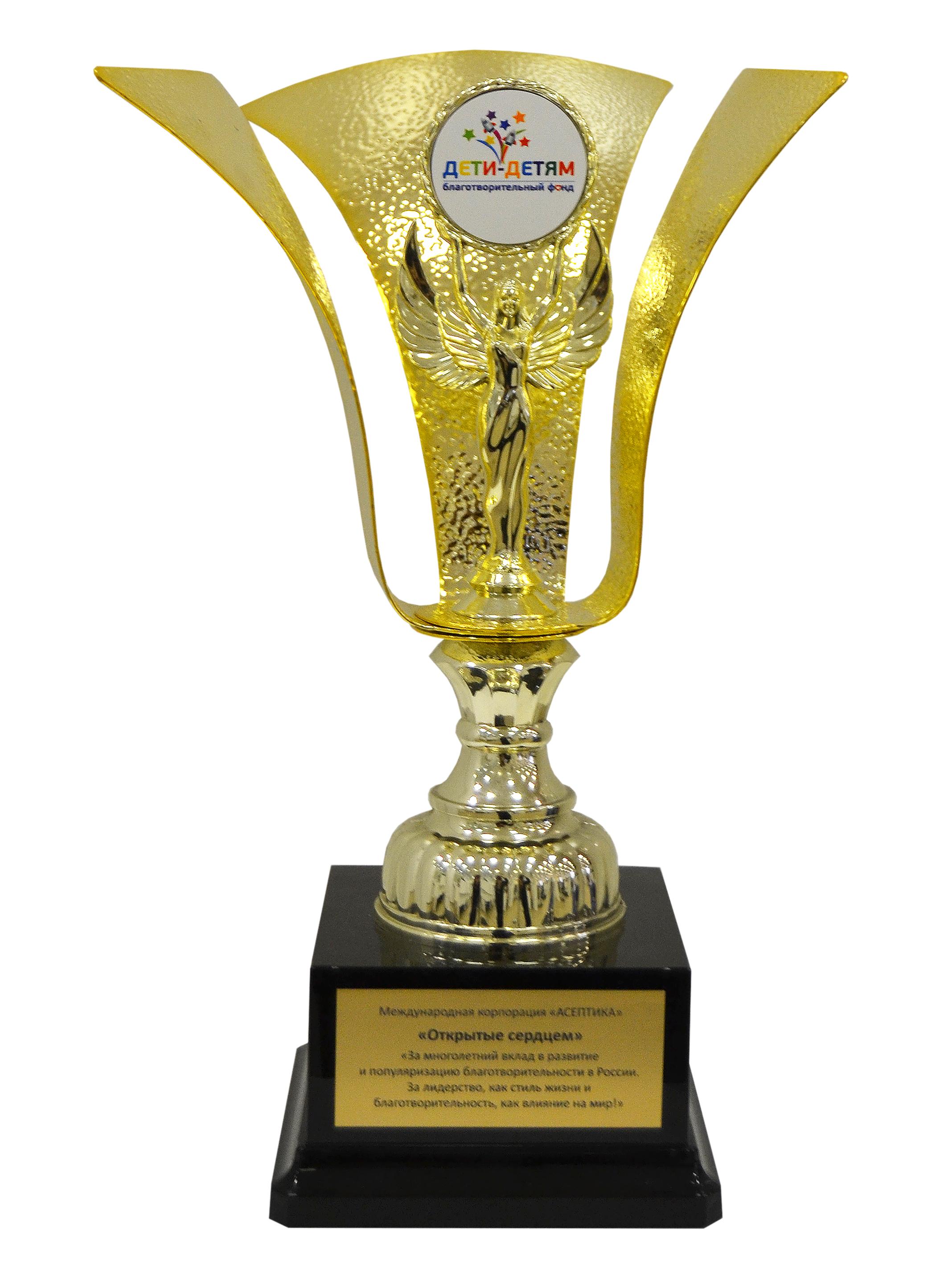 """Награда """"Открытые сердцем"""" за многолетний вклад в развитие и популяризацию благотворительности в России"""